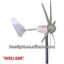Best selling electric generator windmill 300W WS-WT300 windmills for electricity alternator