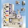 HJRY520-5F sticker printing machine