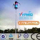 300W - 5KW small wind turbine New Patent CE ISO9001 Most Advanced