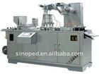 MXP-140C Aluminium- Plastic Blister Cover Packing Machine