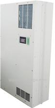 1200W IP23/IP55 Door mounted air conditioner for outdoor panel electric cabinet