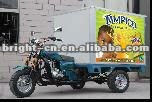 2013 new petrol tricycle,cargo tricycle with cheap price