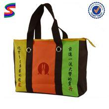 Eco Foldable Ball Bag Foldable Non-Woven Shopping Bags