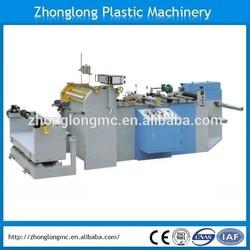 Middle sealing, center sealing machine