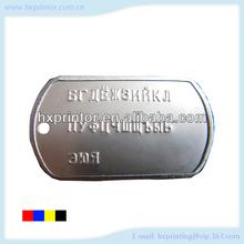 Military army dog tag