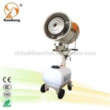 2015 new style outdoor misting fan ,water spray humidifier fan,coffee shop misting fan (MF-I-007)