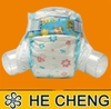 OEM Disposable Sleepy Baby Diaper Nappy Diapers For Baby