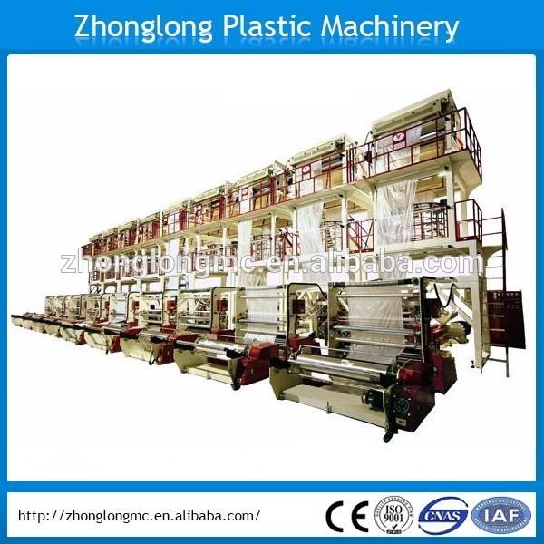 SJ-50 600mm layflat width PE film machine