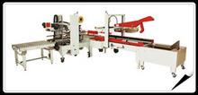 APLCS08-Carton Packaging Machine