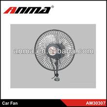 radiator fan 12v car