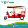 india safe battery powered electric passenger rickshaw for sale