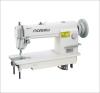 Lockstitch Sewing Machine (heavy duty)