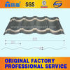 corrugated galvanized steel roof tile