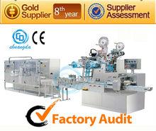 P: CD-2008 Full Automatic wet tissue making machine, baby wet wipe machine price