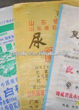 woven polypropylene bags reusable bags