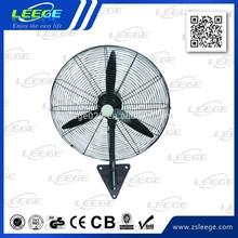 """FW-500 high power 18"""" 20"""" 26"""" 30"""" industrial wall mounted fan"""