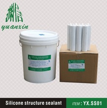 YJ 66 high quality netural rtv structural silicone sealant for double glazing