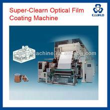 Super-clean Optical Film Coating Machine,adhesive coating machine,PE PET super clean electric film coating units