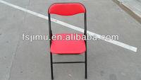 cheap price hot sell publich chair PVC folding school chair