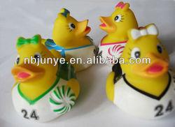 Ningbo Junye PVC toy for Children