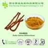 100% Natrual Radix Salviae Miltiorrhizae P.E./Extract-danshen root