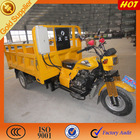 300cc Heavy Duty Tough Watercooling Truck Cargo Tricycle with MP3 and Radio