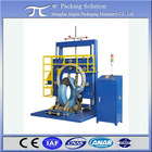 Tire packing machine/tyre wrap