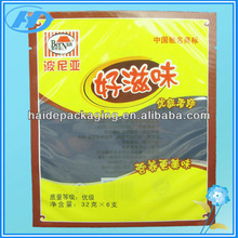 three side seal sausage plastic food packaging bag