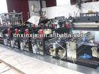 xinxin factory making four (4)sides bag making machine/middle sealing bag making machine