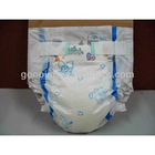 chinese super soft breathable disposable adult baby style diapers