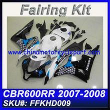 For HONDA 2007 2008 600RR CBR600RR Fairing Wholesale