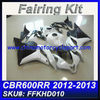 For HONDA 2013 600RR fairing CBR600RR FFKHD010