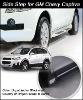 Side Step for GM Daewoo Captiva(Winstorm)