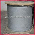 7x7 12.0mm galvanized steel wire rope