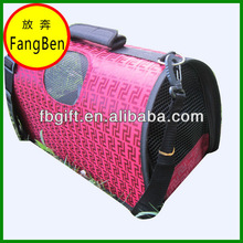 pet carriers /pet bags dog cat(FB015143)