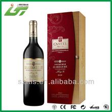 wine bottle gift paper box printing