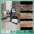 cheap natural wall rusty cluture stone