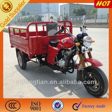 China Chongqing 200cc Motorcycle Scooter Three Wheels