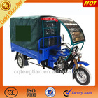 Wholesale Three Wheel Motorcycle Car for Adults