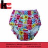 Asia Style Girls Full Panties 100% Ccotton Baby Underwear