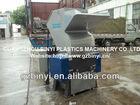 PET Bottle Crusher, High Quality Plastic PET Bottle Crushing machine