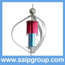 Wholesale Supplier 600W 1KW 2KW 3KW Vertical Wind Turbine Wholesale Supplier 600W 1KW 2KW 3KW