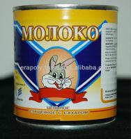 380g Sweetened Condensed Milk (MOLOKO)