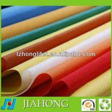 diamond nonwoven fabric| non woven cloth supplier