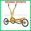 2013 new designed magnetic flywheel exercise bike