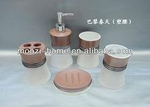 France design polyresin5pcs bathroom collections