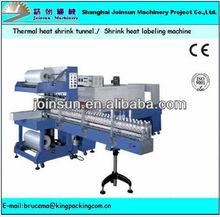 Joinsun plastic film shrink wrapping machine/shrink wrapping machine/ PE film shrink wrapper CE
