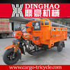 Dinghao Huajun cargo 200cc three wheel motorcycle