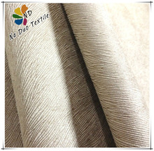 2015 Fashion Embossed Suede Sofa Fabric/home fabric