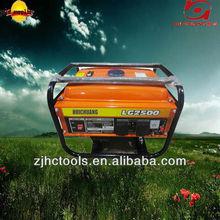 low price 2kw jiangdong generators/price for honda generator
